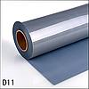 Термо флекс PU 0.61*25M серебро