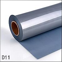 Термо флекс PU 0.61*25M серебро, фото 1