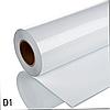 Термо флекс PU 0.61*25M белый