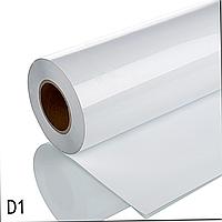 Термо флекс PU 0.61*25M белый, фото 1