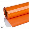 Термо флекс PU 0.61*25M фосфорная оранжевая