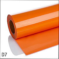 Термо флекс PU 0.61*25M фосфорная оранжевая, фото 1