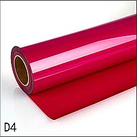 Термо флекс PU  0.61*25M  красный, фото 1