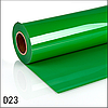 Термо флекс PU 0.61*25M Фруктовый зеленый