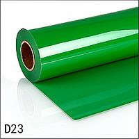 Термо флекс PU 0.61*25M Фруктовый зеленый, фото 1