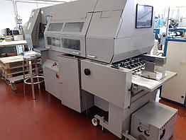 4-х кареточный термоклеевой биндер Horizon BQ-460, 2005 г.в., 2,2 млн книг