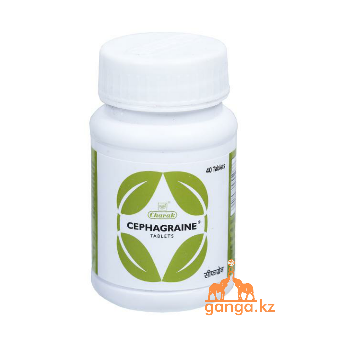 Сефагрейн от Мигрени ЧАРАК (Cephagraine CHARAK), 40 таб.
