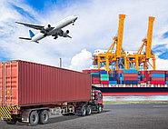 Доставка товаров с 16 марта по 15 апреля 2020 года.