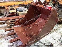 Ковш для экскаватора ЭО-2626