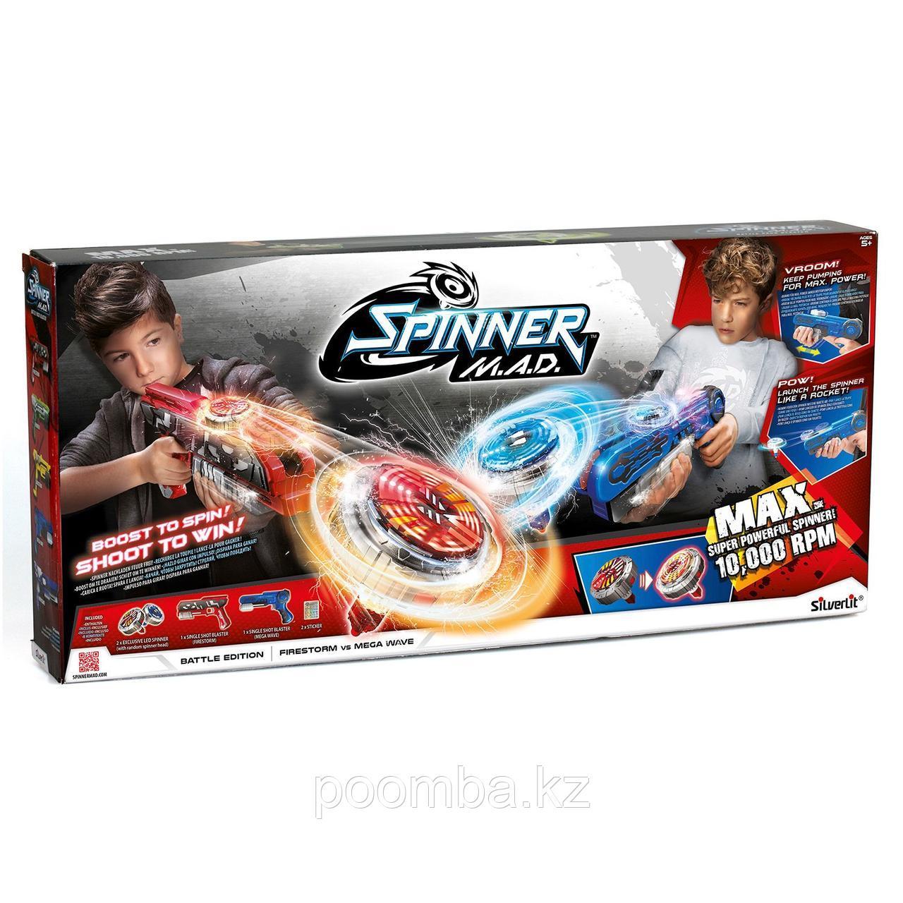 Боевые волчки - Боевой набор из 2 бластеров Spinner Mad, синий и красный