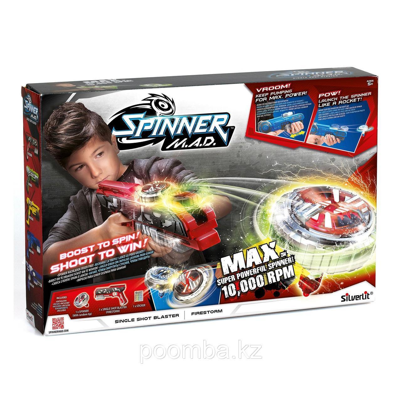 Боевой волчок и Бластер одиночный Spinner Mad, красный, Silverlit, 86301