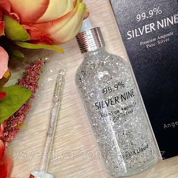 Silver Nine  омолаживающая сыворотка с серебром 99.9%