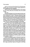 Ремарк Э. М.: Три товарища (новый перевод, без сокращений), фото 9