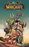 Симонсон У.: World of Warcraft. Книга 1, фото 4