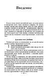 Ним С. Р.: Разговорная грамматика английского языка, фото 8