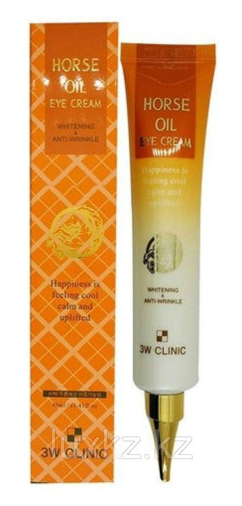 Крем для кожи вокруг глаз с лошадиным жиром 3W Clinic Horse Oil Eye Cream