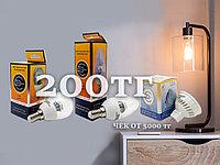 Светодиодное освещение БОЛЬШАЯ РАСПРОДАЖА, фото 1