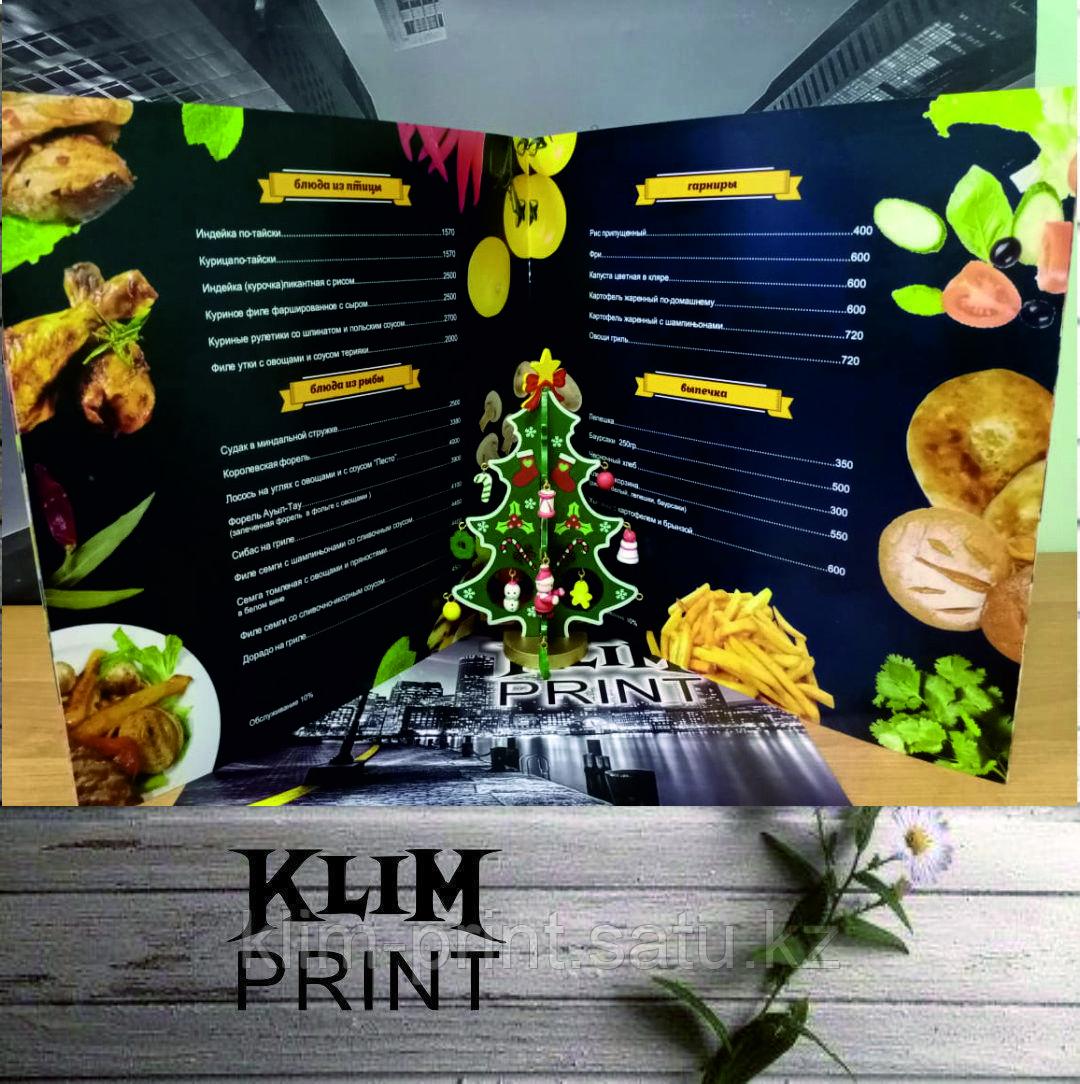 Заказать дизайн меню в Алматы для кафе и ресторанов