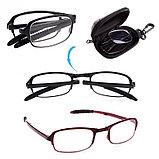 Складные увеличительные очки Фокус Плюс., фото 2