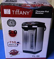 TIFFANY YL-50 / Чайник-термос