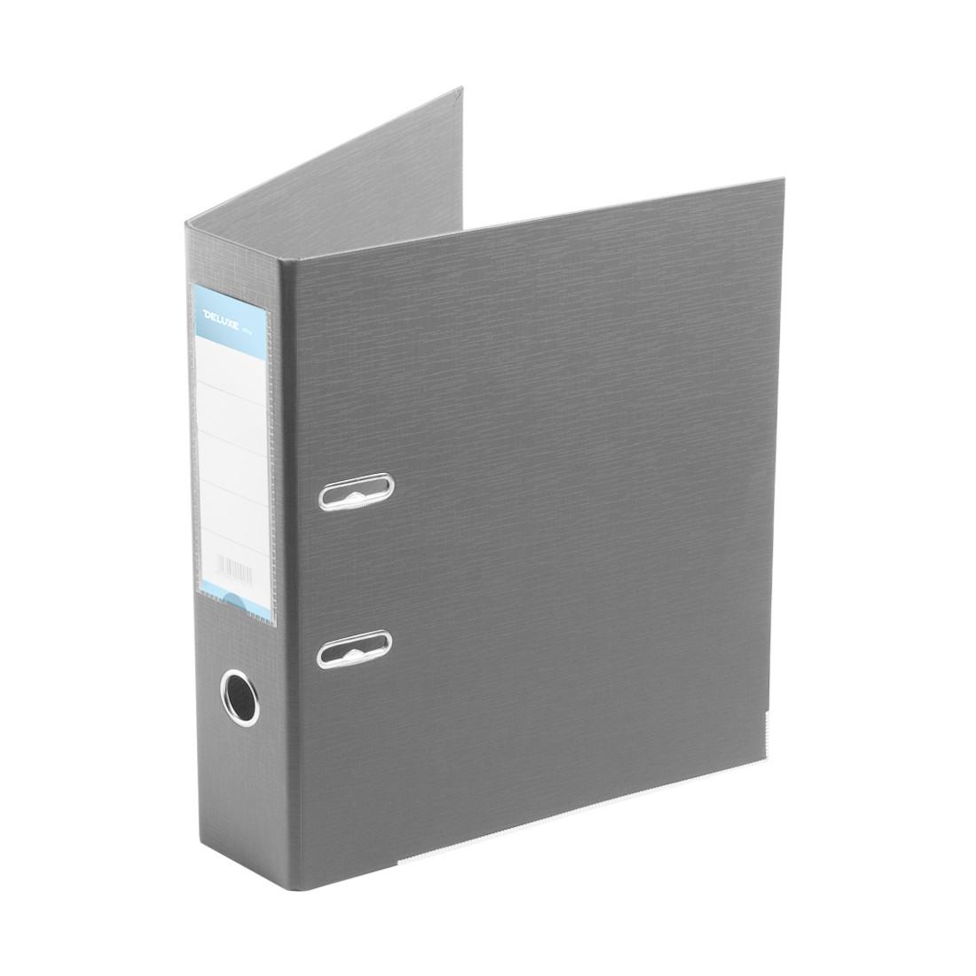 Папка–регистратор с арочным механизмом Deluxe Office 2-GY27 (А4, 50 мм)