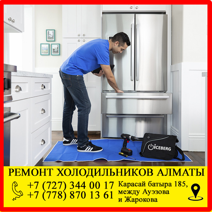 Замена электронного модуля холодильника Алмаком, Almacom