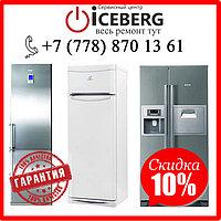 Замена компрессора на дому холодильника Алматы Бош, Bosch