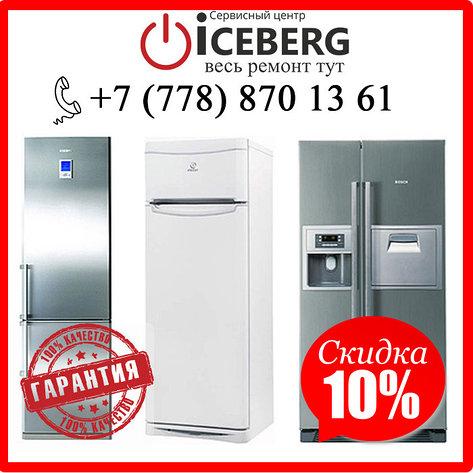 Замена компрессора на дому холодильника Алматы Вирпул, Whirlpool, фото 2