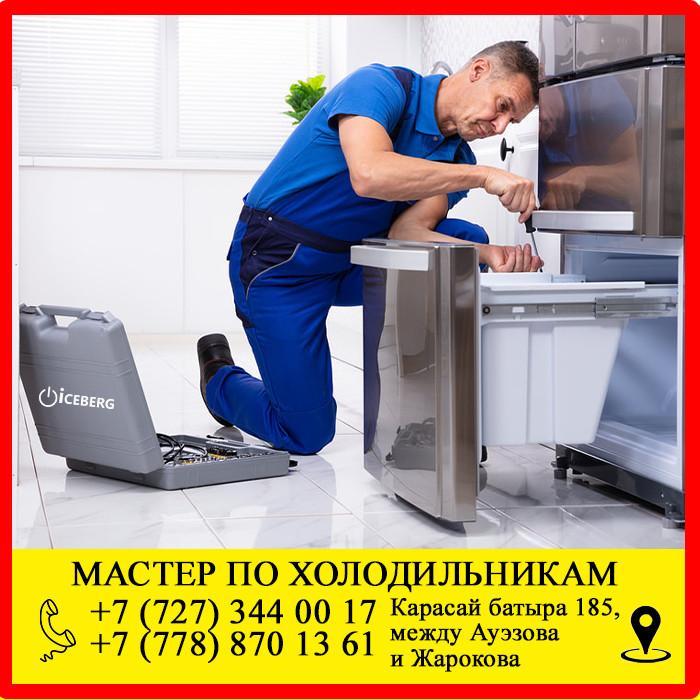 Замена компрессора на дому холодильника Бирюса