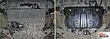 Защита картера + КПП Mazda 6 2012-н.в., фото 3