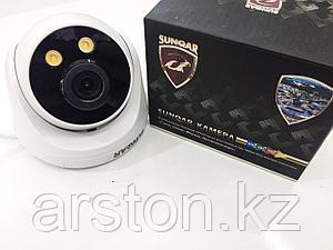 IP камера купольная 2MP 1.4 mm