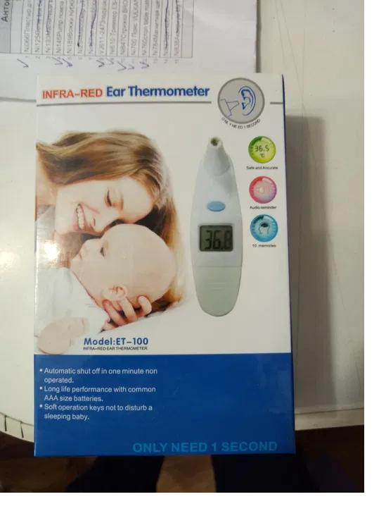 Термометр ушной инфракрасный ET-100