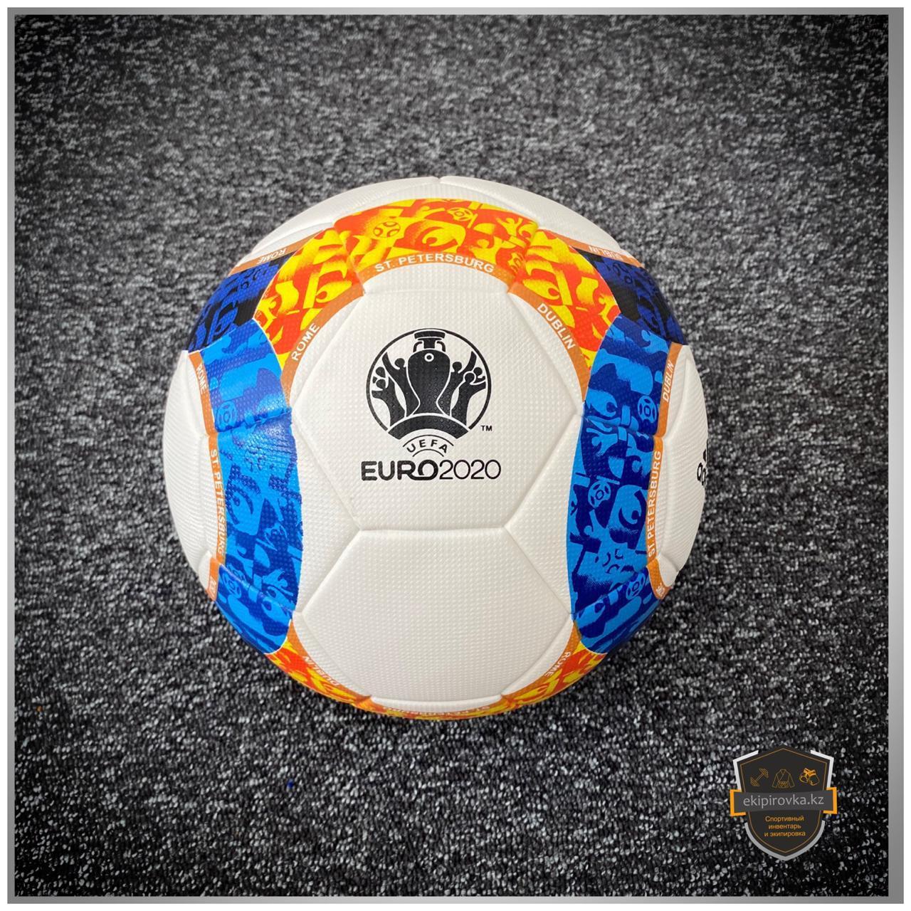 Мяч Adidas euro 2020