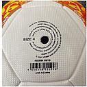 Мяч Adidas euro 2020, фото 2