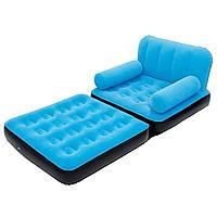 Надувное раскладное кресло Bestway 67277, 191 х 97 х 64 см, голубое