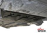 Защита картера + КПП Mazda CX-5 2011-н.в., фото 2