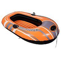 Одноместная надувная лодка Bestway 61099, Condor 1000, 155 х 97 см
