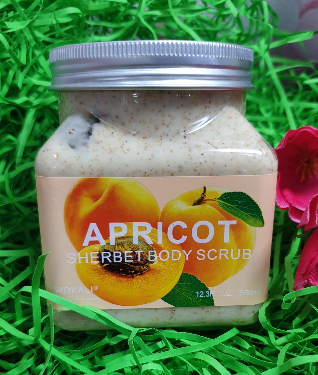 Скраб для тела SHERBET BODY SCRUB APRICOT 350 ml.