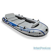 Пятиместная надувная лодка Intex 68325 Excursion 5 Set, 366 х 168 х 43 см, с веслами и насосом