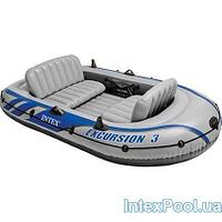 Трехместная надувная лодка Intex 68319 Excursion 3 Set, 262 х 157 х 42 см, с веслами и насосом