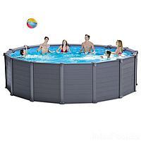 Каркасный бассейн Intex 26384 - 0, 478 х 124 см