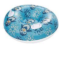 Одноместный надувной сани - тюбинг для катания Bestway 39059, 99 см, синий