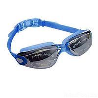 Набор 2 в 1 для плавания Bambi D25636 (очки: размер M, (6+), обхват головы ≈ 52 см, беруши), синий