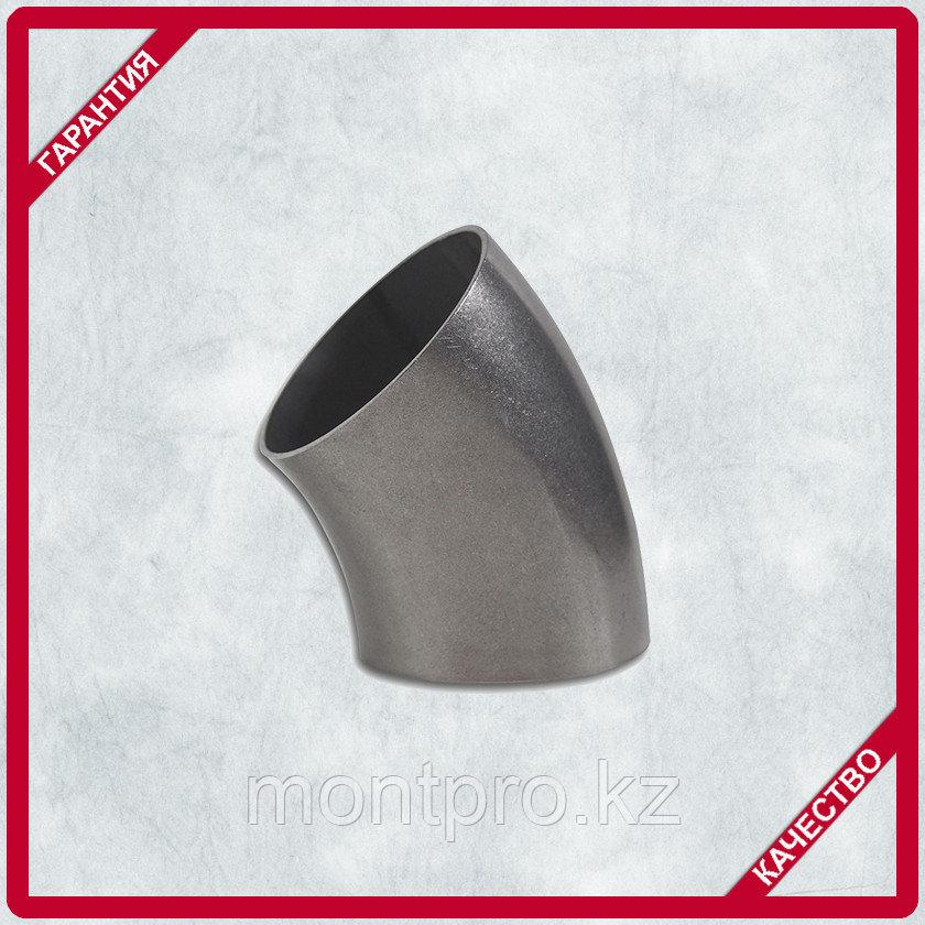 Отводы стальные бесшовные 45°