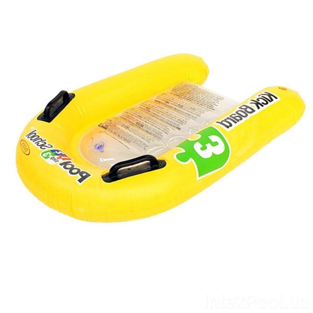 Надувная доска Intex 58167 Swim Trainers, 79 x 76 см