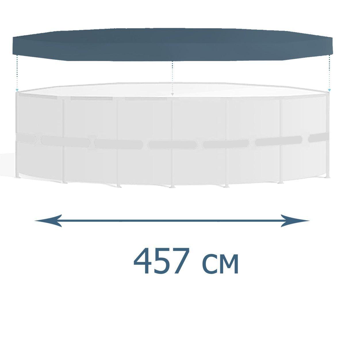 Тент - чехол для каркасного бассейна Bestway 58038, 457 см