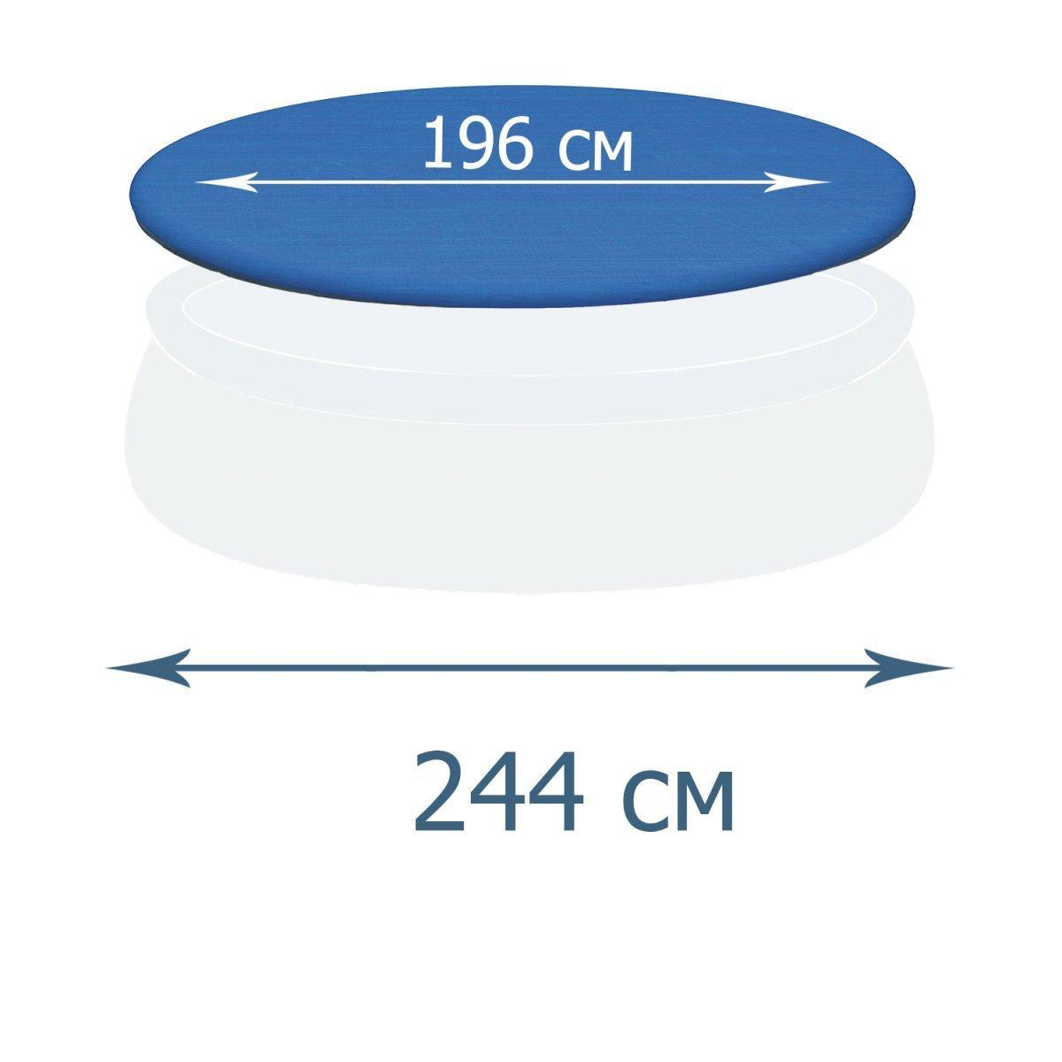 Тент - чехол для надувного бассейна Bestway 58032, 244 см
