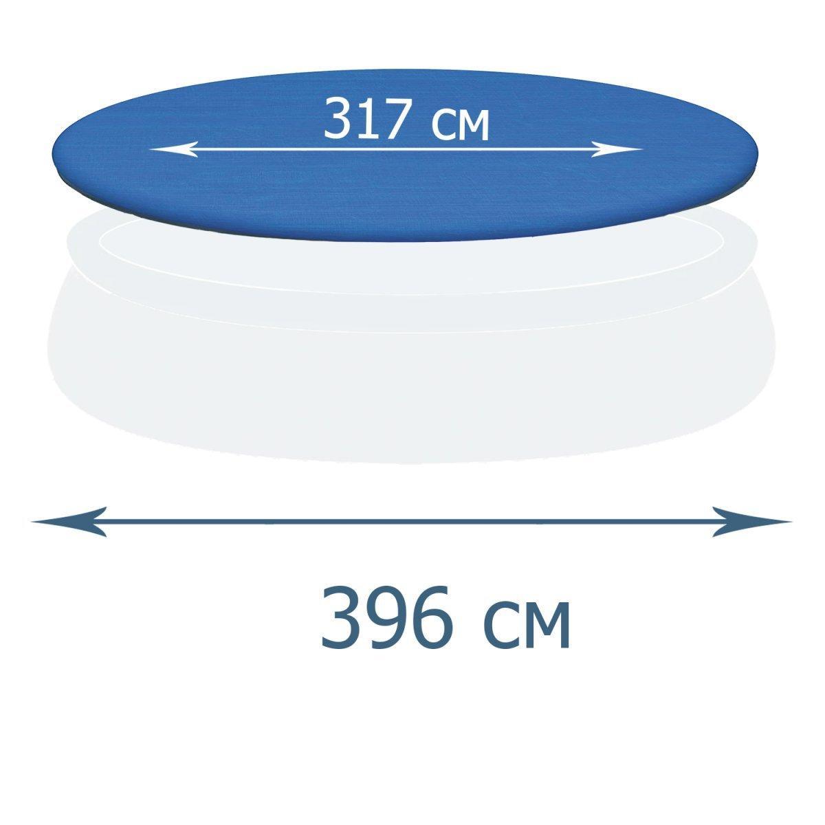 Тент - чехол для надувного бассейна Bestway 58415, 396 см