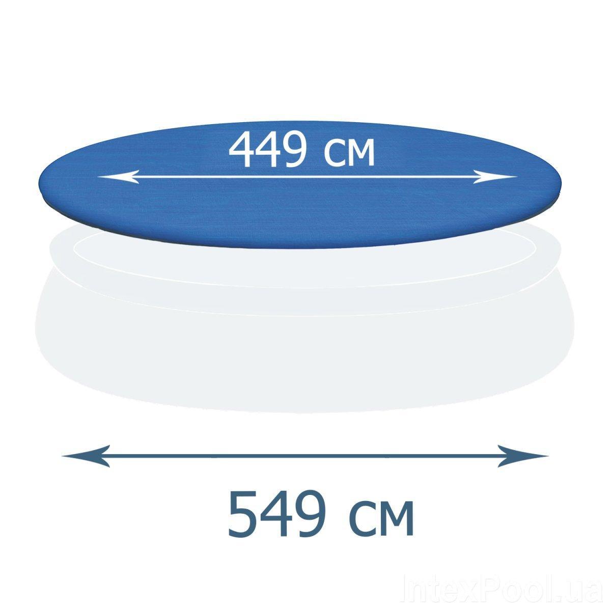 Тент для бассейна Intex 28176 box, надувного 549 см