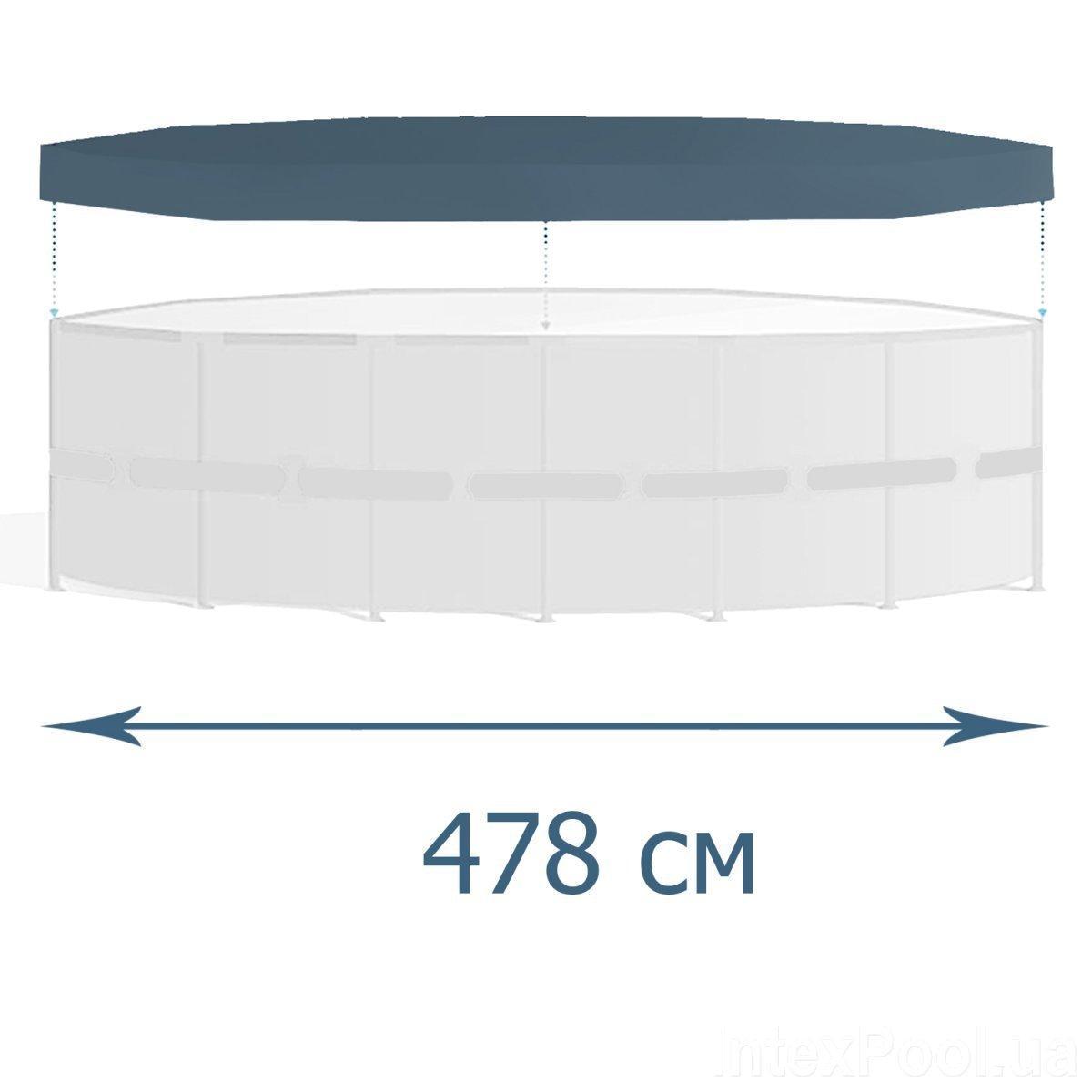Тент - чехол для каркасного бассейна IntexPool 44004, 478 см